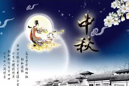 嫦娥奔月:一曲说不清的美丽神话